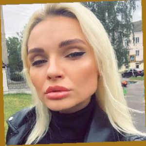 Анастасия Евграфова