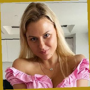 Кристина Кирина